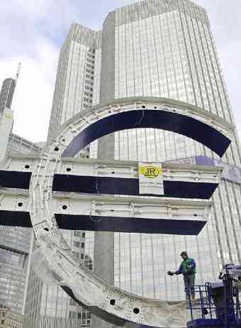 fachada_sede_banco_central_europeo_bce.jpg