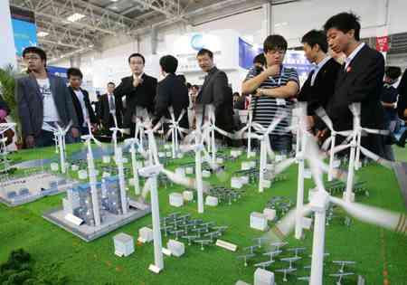 empresa medio ambiente china