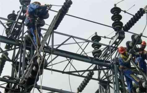 energia electrica(1)
