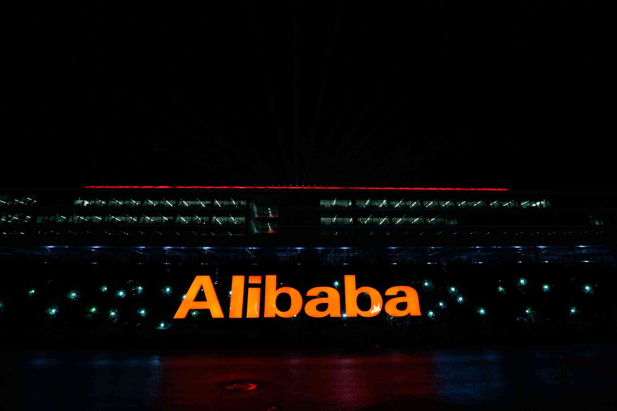 Salida a Bolsa de Alibaba