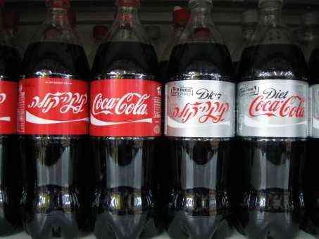 Milka Cola