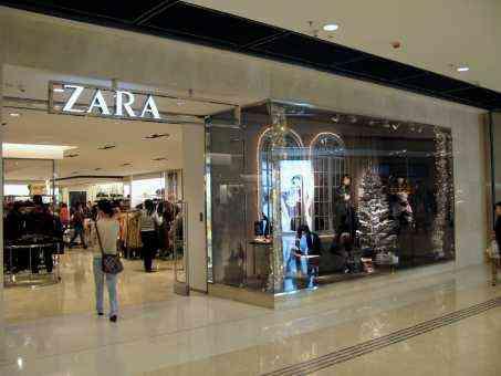 Zara en Venezuela