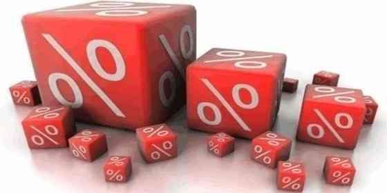 bajadas tipos de interés BCE